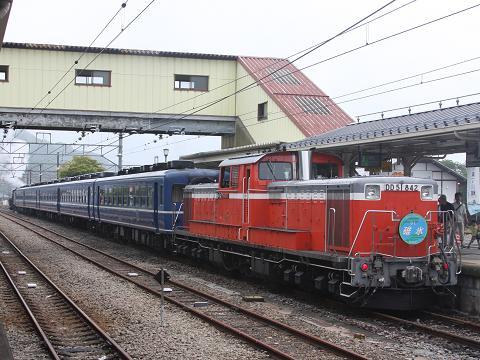 DD51-842-3.jpg