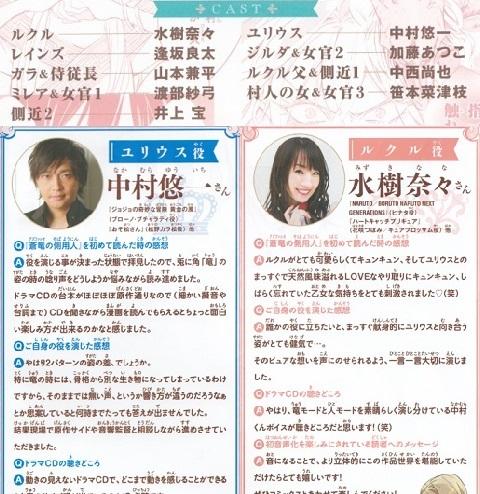 hanayume181019-.jpg
