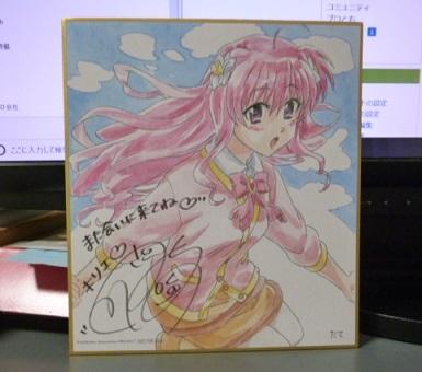 nanoha181021-.jpg