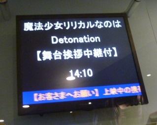 nanoha181021.jpg