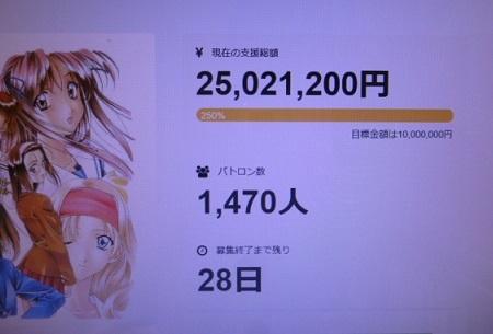 senchi181016-4.jpg