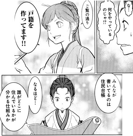 sengoku181017-.jpg
