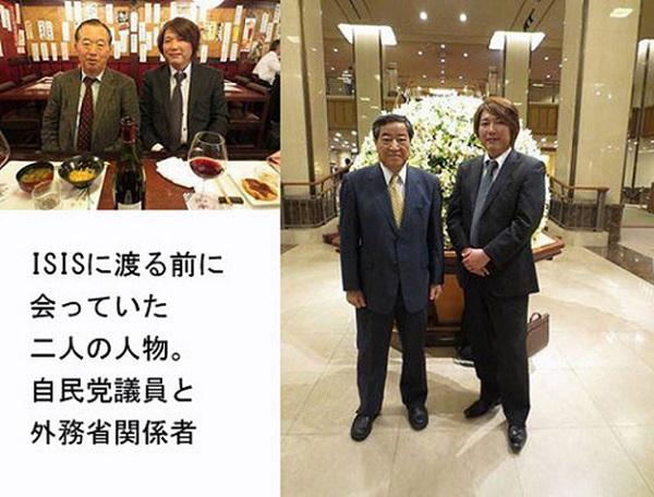 yukawa1.jpg