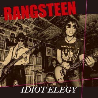 RANGSTEEN『IDIOT-ELEGY』-1-320x320