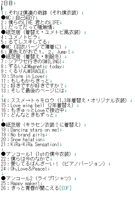 20150207144806a40.png