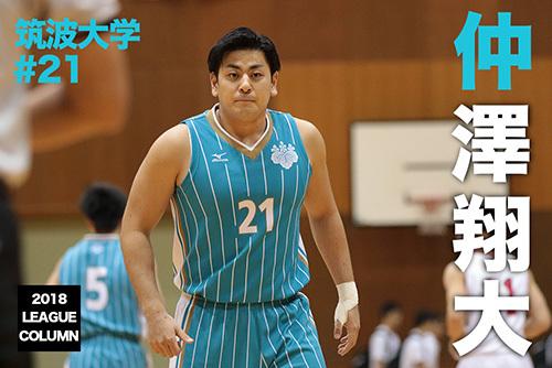 NAKAZAWA.jpg