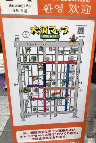 2018_1013suwa05.jpg