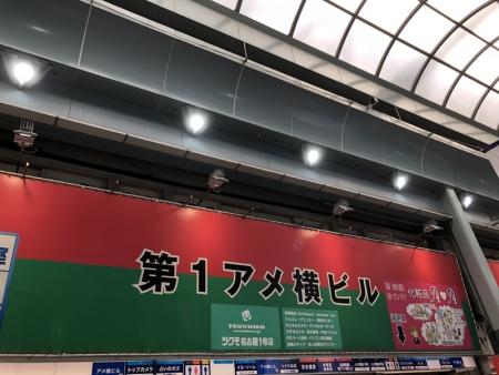 2018_1013suwa07.jpg