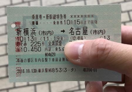 2018_1013suwa08.jpg
