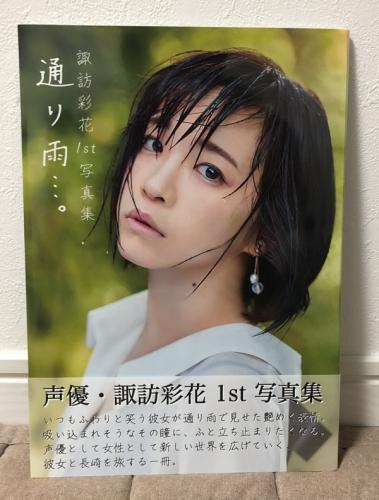2018_1013suwa13.jpg