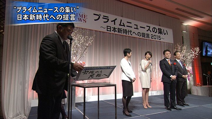 akimoto20150307_05.jpg