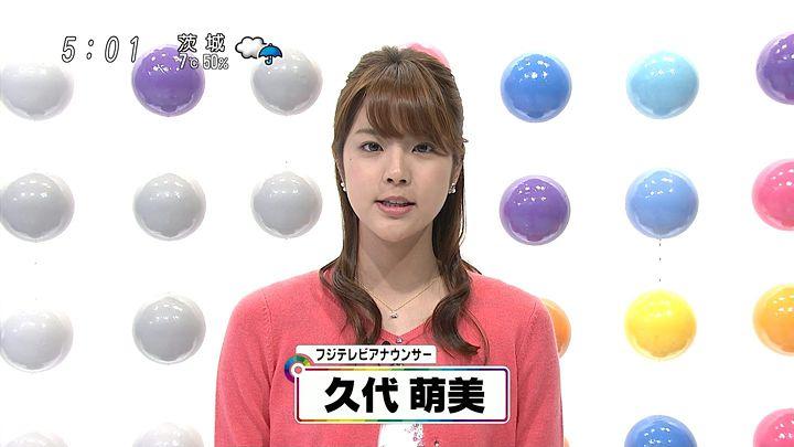 kushiro20150307_01.jpg