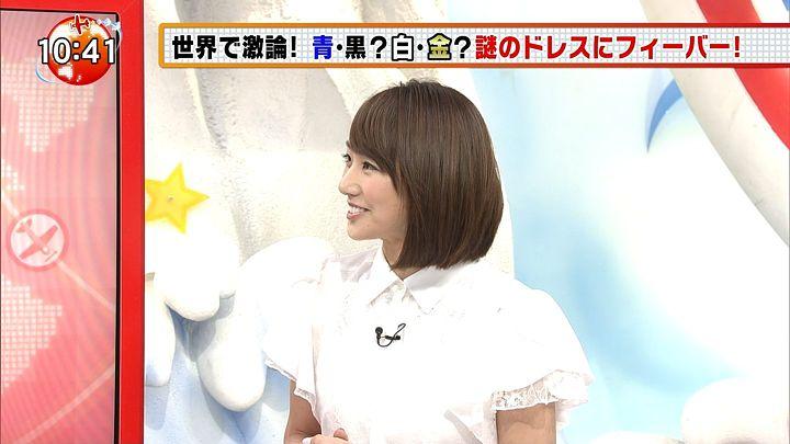 matsumura20150307_06.jpg