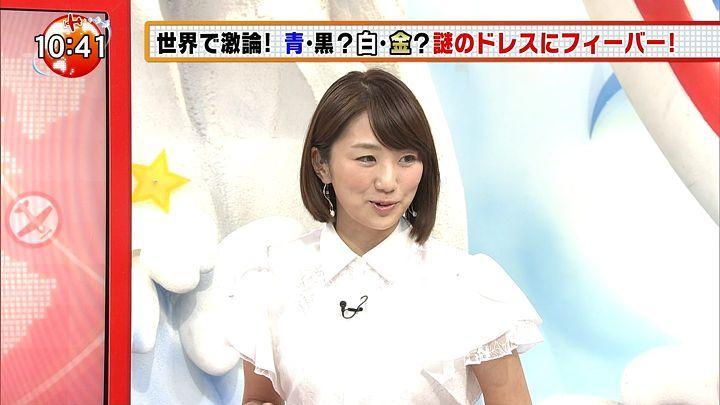 matsumura20150307_07.jpg