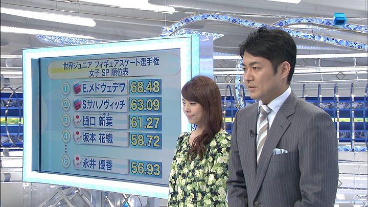 miyazawa20150304_07.jpg