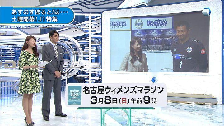 miyazawa20150304_09.jpg