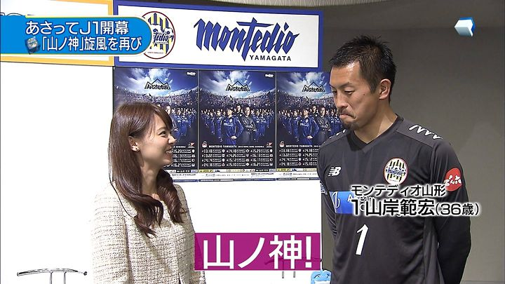 miyazawa20150305_06.jpg