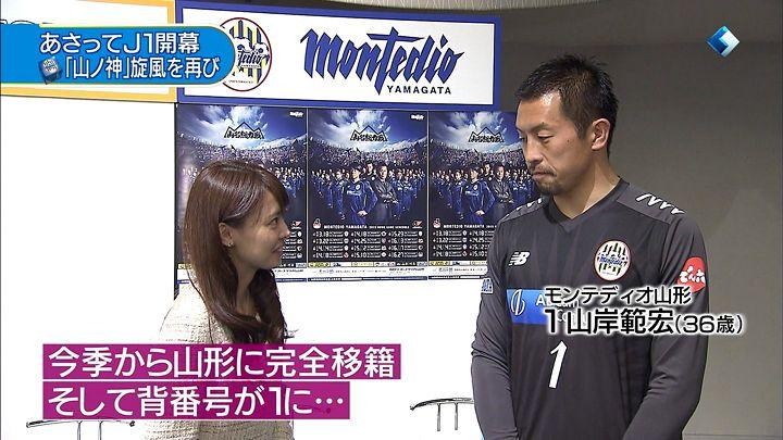 miyazawa20150305_07.jpg