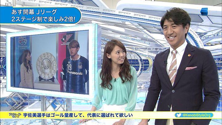 miyazawa20150306_10.jpg