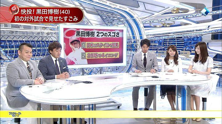 miyazawa20150308_04.jpg