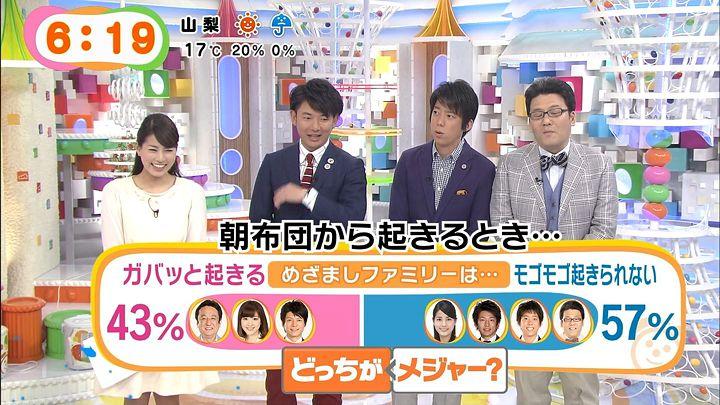 nagashima20150304_04.jpg