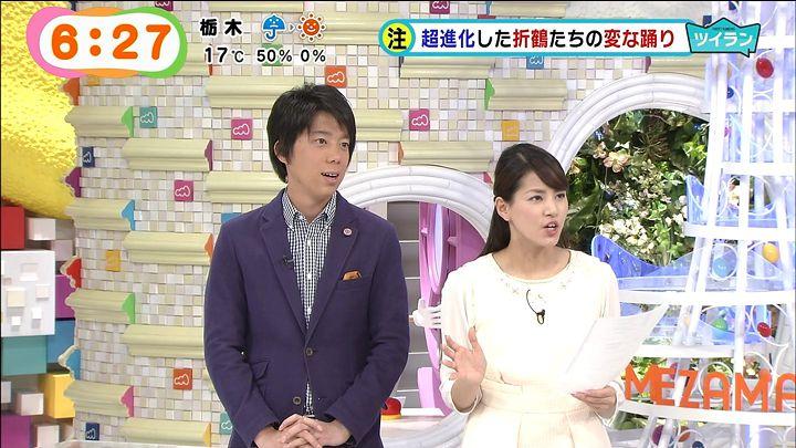 nagashima20150304_05.jpg