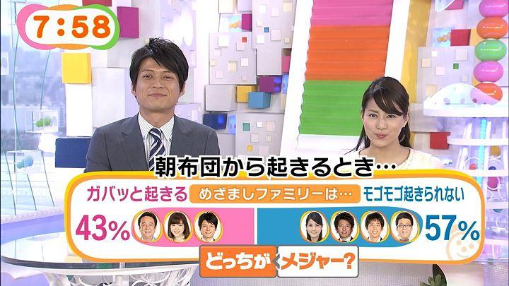 nagashima20150304_09.jpg