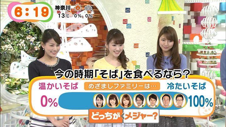 nagashima20150305_07.jpg