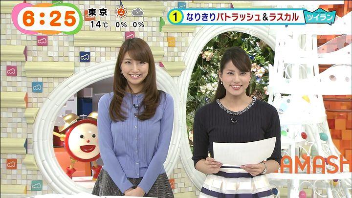 nagashima20150305_08.jpg