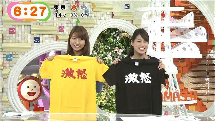 nagashima20150305_11.jpg