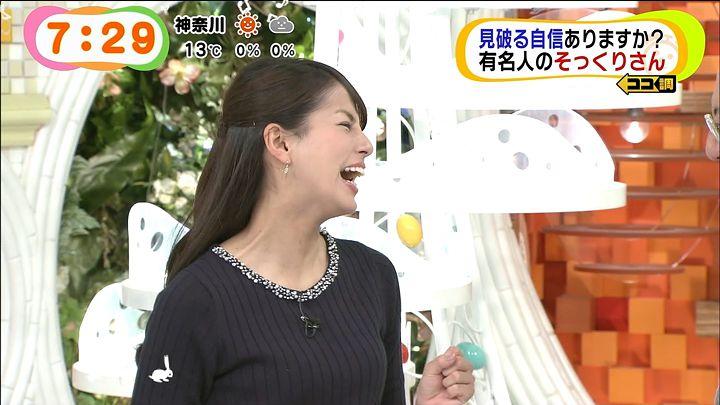 nagashima20150305_12.jpg
