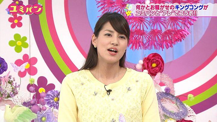 nagashima20150305_20.jpg