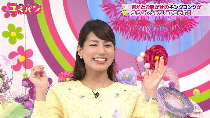 nagashima20150305_26.jpg