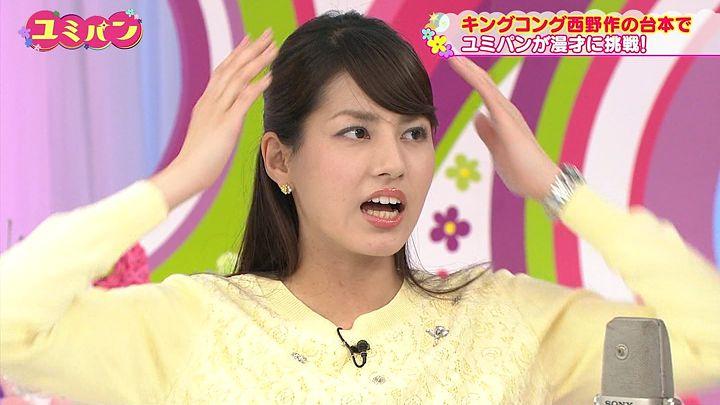 nagashima20150305_35.jpg