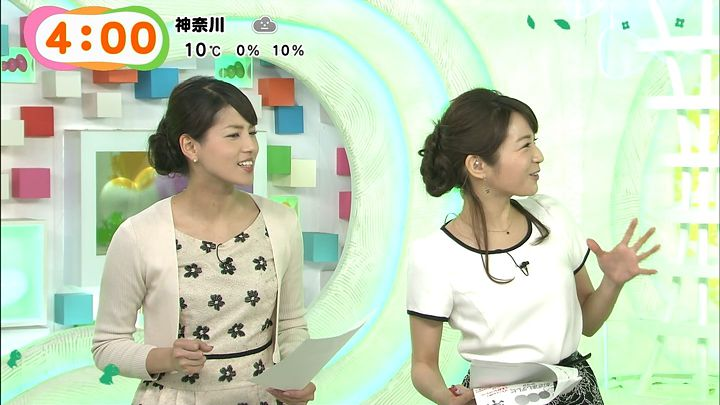 nagashima20150306_01.jpg