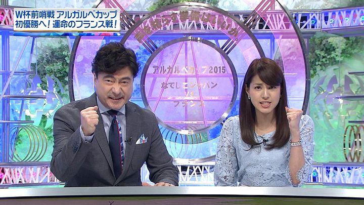 nagashima20150309_20.jpg