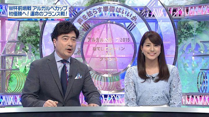 nagashima20150309_22.jpg