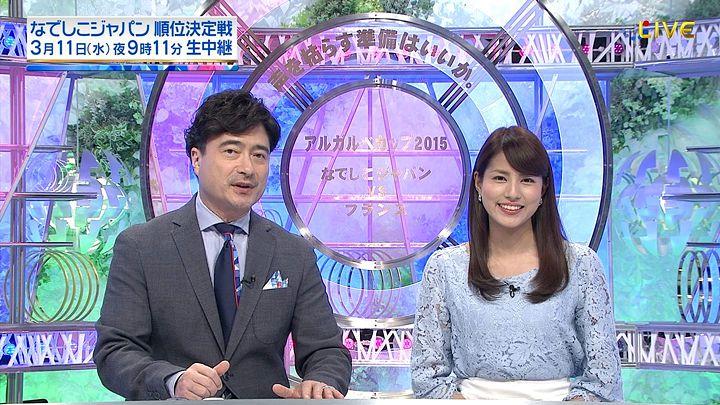nagashima20150309_25.jpg