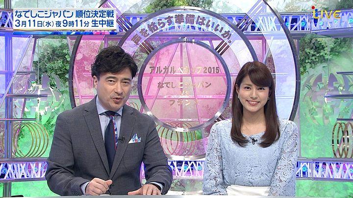 nagashima20150309_26.jpg