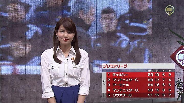 nagashima20150309_35.jpg