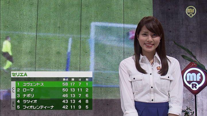 nagashima20150309_38.jpg