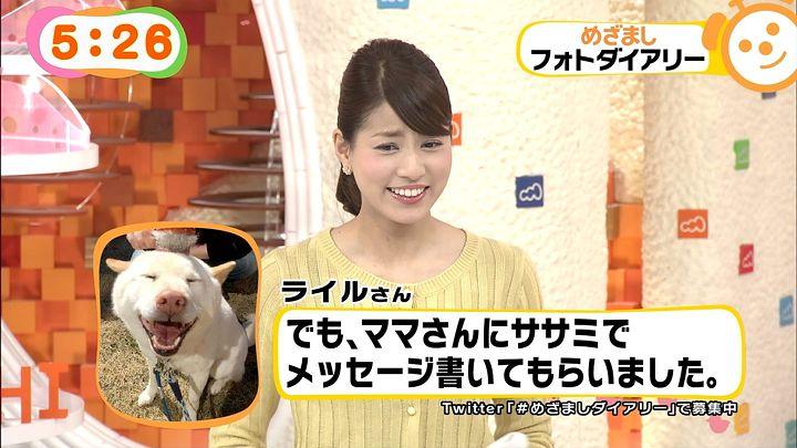 nagashima20150310_03.jpg