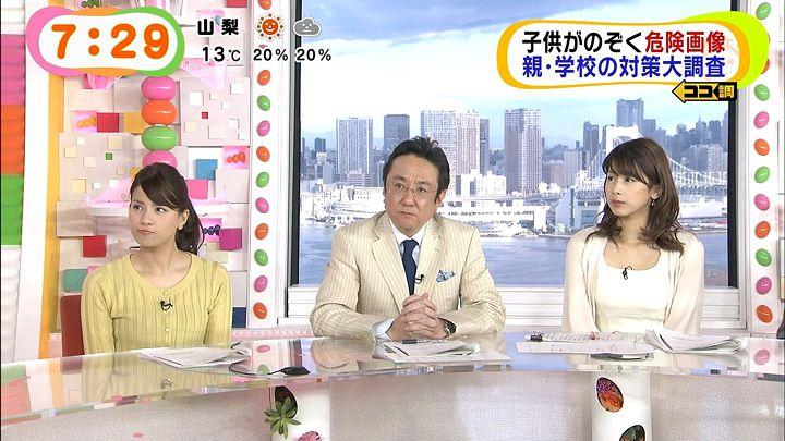 nagashima20150310_10.jpg