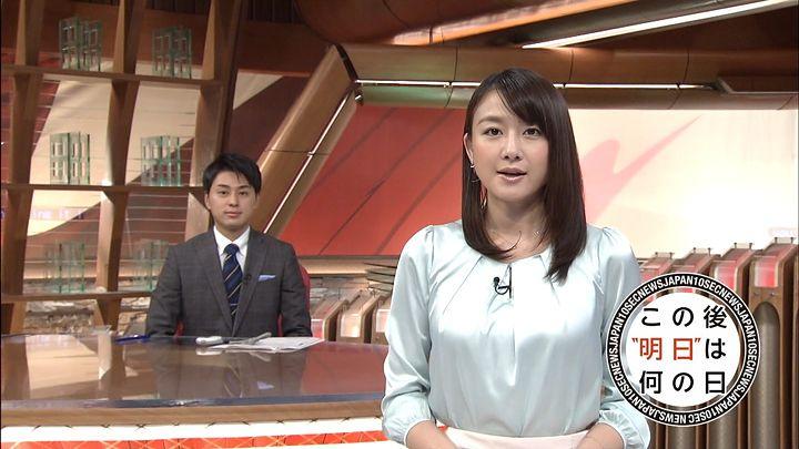 oshima20150303_17.jpg