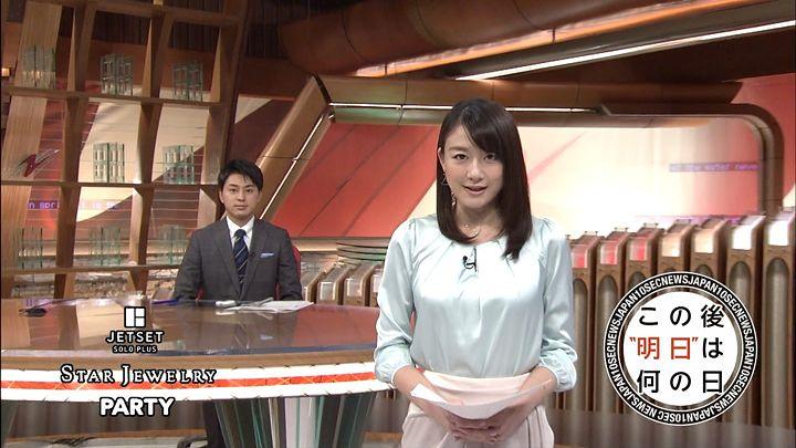 oshima20150303_18.jpg
