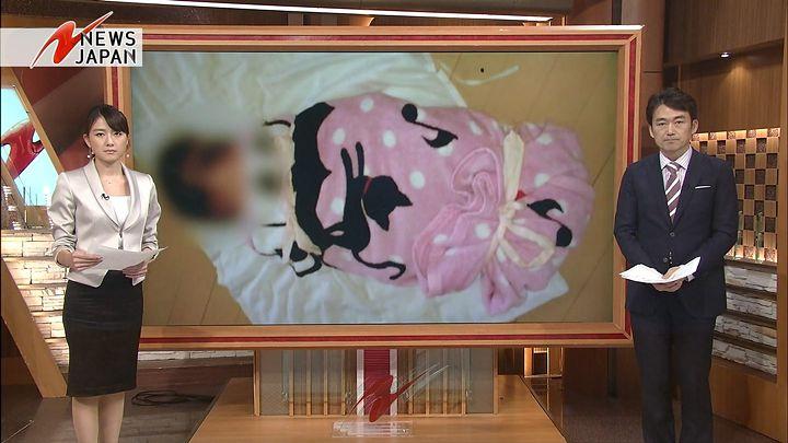 oshima20150306_07.jpg