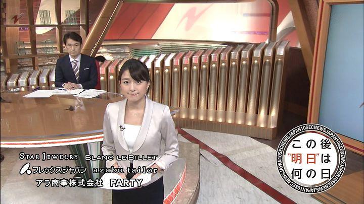 oshima20150306_17.jpg