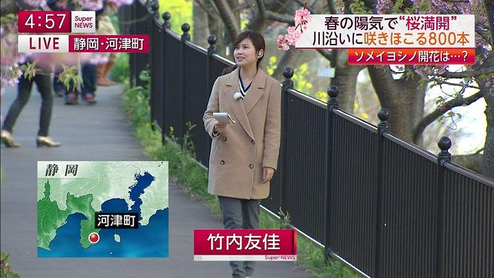 takeuchi20150304_22.jpg