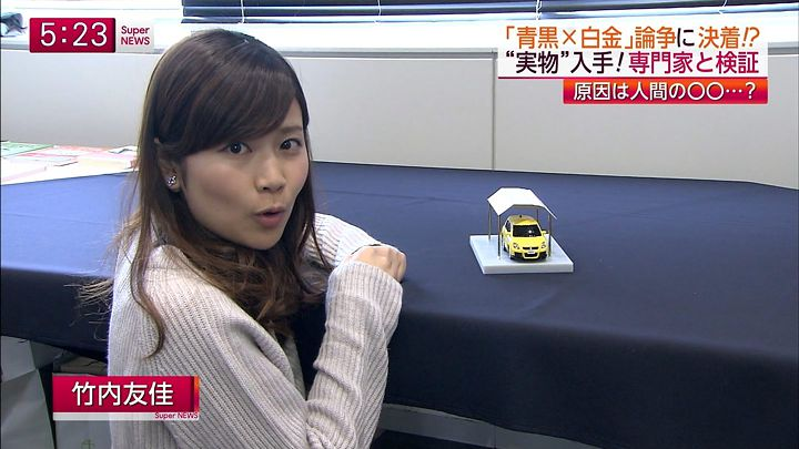 takeuchi20150306_04.jpg