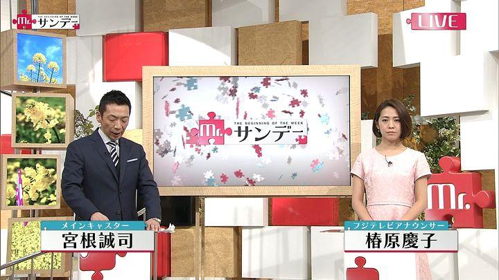 tsubakihara20150308_01.jpg
